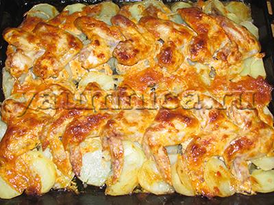 крылышки с картофелем