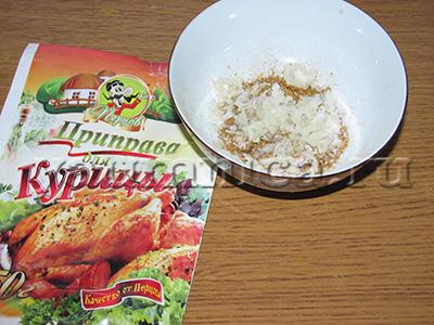 как приготовить куриные голени в духовке