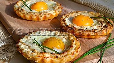 рецепт яичницы в тарталетках
