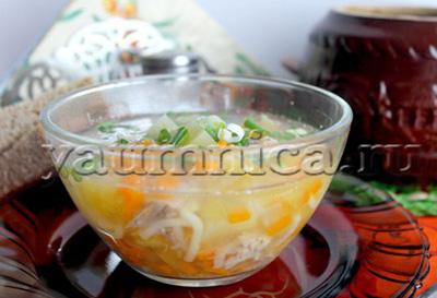 суп из индейки с тыквой