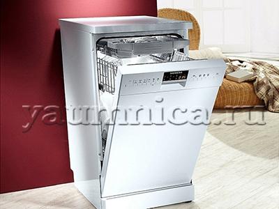 посудомоечная машина покупка