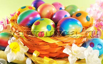 как раскрасить яйца на Пасху