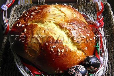 Хорватская сырница рецепт
