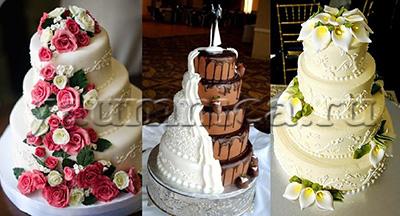 свадебный торт цвета