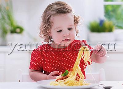 как приготовить макароны ребенку