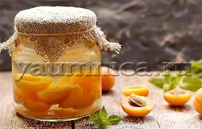 абрикосовый компот рецепт