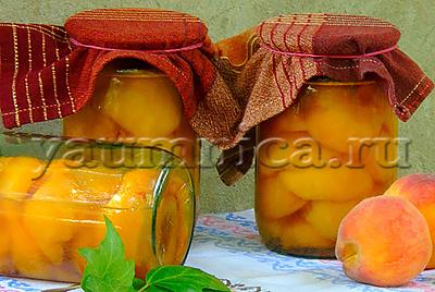 Консервированные персики рецепт