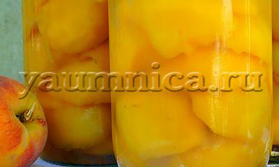 Персики в собственном соку простой рецепт